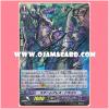 PR/0262 : Steam Breath Dragon