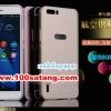 (027-282)เคสมือถือ Case Huawei Honor 6 Plus เคสโลหะฝาหลังอะคริลิคคลาสสิค