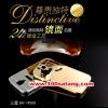 (025-141)เคสมือถือซัมซุงกาแล็คซี่เอส 4 Samsung Case เคสกรอบโลหะพื้นหลังอะคริลิคเคลือบเงาทองคำ 24K