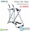 เครื่องออกกำลังกาย เครื่องเดินบริหารสัดส่วน Fitness Hospro Sky Glider รุ่น AB9900