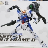 Gundam Astray Out Frame