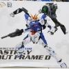 Gundam Astray Out Frame
