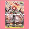 G-BT05/012TH : ดาบเทวะ, คุซานากิ (Divine Sword, Kusanagi) - RR แบบโฮโลแกรมฟอยล์ ฟูลอาร์ท ไร้กรอบ (Full Art)