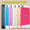 (369-002)เคสมือถือ HTC Desire 816 เคสกรอบโลหะฝาหลังอะคริลิคทูโทน