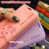 (391-022)เคสมือถือซัมซุงกาแล็คซี่เอส 4 Samsung Case เคสนิ่มสมุดเปิดข้างลายแมวน่ารักๆ DOMI CAT