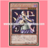 GDB1-JP042 : Kycoo the Ghost Destroyer / Kycoo the Spirit-Destroying Magician (Gold Rare)