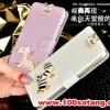 (022-071)เคสมือถือวีโว Vivo X5 Pro เคสฝาพับพื้นผิวลายผ้าไหมประดับคริสตัลวิ้งๆ