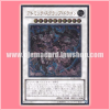 STOR-JP043 : Atomic Scrap Dragon (Ultimate Rare)