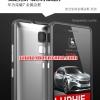 (353-147)เคสมือถือ Case Huawei Honor 7 เคสบัมเปอร์โลหะอลูมิเนียมวัสดุอวกาศ Luphie สุดความแข็งแกร่ง