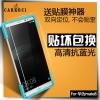 (039-077)ฟิล์มกระจก Huawei Mate8 รุ่นปรับปรุงนิรภัยเมมเบรนกันรอยขูดขีดกันน้ำกันรอยนิ้วมือ 9H HD 2.5D ขอบโค้ง