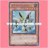 DP10-JP014 : Bri Synchron (Ultra Rare)