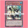 INOV-JP016 : Crystron Citri (Secret Rare)