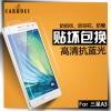 (039-073)ฟิล์มกระจก Samsung Galaxy A3 รุ่นปรับปรุงนิรภัยเมมเบรนกันรอยขูดขีดกันน้ำกันรอยนิ้วมือ 9H HD 2.5D ขอบโค้ง