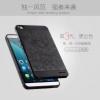 (420-002)เคสมือถือ Case Huawei MediaPad X2 เคสกรอบ PC พื้นหลังนิ่มสไตล์กันกระแทกลายมังกร