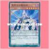 ST16-JP009 : Stargazer Magician / Magician of Astromancy‎ (Common)