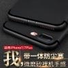 (529-005)เคสมือถือไอโฟน Case iPhone 7 Plus เคสบางคลุมเครื่องยอดฮิต