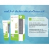 VITARA AHA9% Skin Treatment Cream 25G