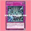 CIBR-JP077 : Struggling Battle (Secret Rare) Asia
