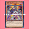 SECE-JP042 : Legendary Maju Garzett / Pure Demon Beast Garzett (Normal Rare)