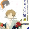 Natsume Yuujinchou 3 : นัตสึเมะและหนังสือแห่งเพื่อน ภาค 3 (บรรยายไทย 4 แผ่นจบ)