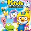 Pororo The Movie : Loopy The Cooking Princess / โพโรโระ เดอะมูวี่ ภาค ลูปี้ เจ้าหญิงดินแดนแสนอร่อย