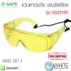 แว่นนิรภัย สวมทับแว่นสายตา เลนส์เหลือง กว้างมองได้รอบทิศทาง กันสะเก็ดและเพิ่มแสง รุ่น VG2010Y (Safety Glasses Yellow)