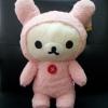 ตุ๊กตา Rilakkuma ขนาด 18 นิ้ว หมีสีครีม Korilakkuma ลิขสิทธิ์แท้