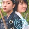 Bushido Sixteen (DVD บรรยายไทย 1 แผ่นจบ)