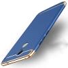 (025-517)เคสมือถือ Case Huawei Enjoy 7 Plus เคสพลาสติกขอบแววแฟชั่น