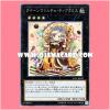 LVP1-JP042 : Madolche Queen Tiaramisu / Queen Madolche Tiaramisu (Rare)