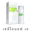 Helionof A SPF 50 PA +++ 30 ml. เฮลิโอนอฟ เอ กันแดดเนื้อเจลนุ่ม สูตรสำหรับผิวแพ้ง่าย เหมาะกับใช้เป็นประจำทุกวัน ราคาถูกพิเศษ