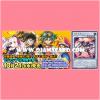 V Jump December 2015 + VJMP-JP109 : Superheavy Samurai Swordmaster Musha - C / Superheavy Swordmaster Musa-C (Ultra Rare)