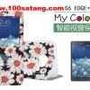 (380-018)เคสมือถือซัมซุง Case Samsung S6 edge plus เคสนิ่มฝาพับสมุดเปิดข้างลายน่ารักๆ