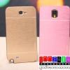 (152-1209)เคสมือถือ Samsung Galaxy Note2 เคสลายขนแปรงด้านหลังโลหะ