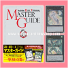 Yu-Gi-Oh! Duel Terminal Master Guide + DTC4-JPB01 : Gem-Knight Pearl (Duel Terminal Ultra Parallel Rare) + DTC4-JPB02 : Daigusto Emeral / Daigusta Emeral (Duel Terminal Ultra Parallel Rare)