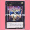 JOTL-JP055 : Number 104: Masquerade / Numbers 104: Masquerade Magician - Shining (Rare)