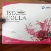 GLUTA KING ISO Colla ไอโซ คอลล่า มี 15 แคปซูล