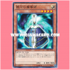 CPF1-JP041 : Galaxy Wizard (Common)
