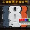 (056-004)เคสมือถือซัมซุงโน๊ต4 Case Note4 เคสกันกระแทก UAG สวยๆ สำเนา