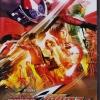 Kamen Rider W Returns Kamen Rider Accel : มาสค์ ไรเดอร์ ดับเบิ้ล รีเทิร์น เอคเซล