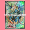 Yu-Gi-Oh! 5D's OCG Duelist Card Protector / Sleeve - Dragon Knight Draco-Equiste / Surging Dragon Knight Dragoequites 6ct. 90%