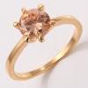 แหวนเคลือบทองคำ 14K หัวแหวน Citrine, Round Cut ขนาดแหวนเบอร์ 7.5