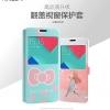 (495-001)เคสมือถือซัมซุง Case Samsung A7 (2016) เคสพลาสติกฝาพับ PU โชว์หน้าจอลายการ์ตูน