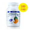 Lynae Vitamin c with Bioflavonoids 100 Coated Tablets -BIG SIZE- ทานได้เกือบ 4 เดือน