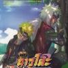 Naruto Shippuuden 5 / นารูโตะ ตำนานวายุสลาตัน 5 อสูรสามหาง (มาสเตอร์ 6 แผ่นจบภาค + แถมปกฟรี)