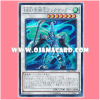 SPRG-JP007 : DDD Alexander the King of Gales (Secret Rare)
