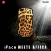iFace : Artface Africa First Class Glossy Animal Pattern Case for iPhone 5