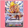MB/042 : Burning Horn Dragon