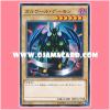 VS15-JPD01 : Beast of Talwar / Talwar Daemon (Common)