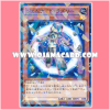 SPRG-JP033 : Gem-Knight Lazuli (Normal Parallel Rare)